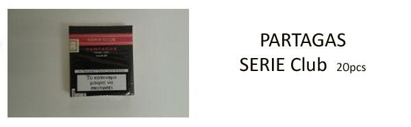 partagas-serie-club20