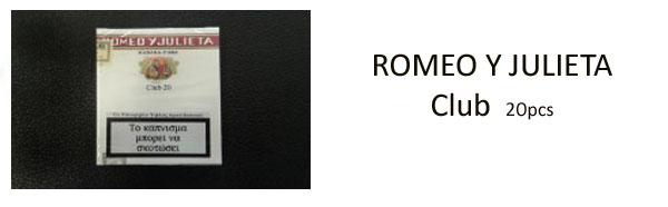 romeo-club20
